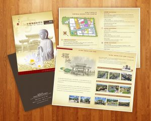 pmp_product_brochure